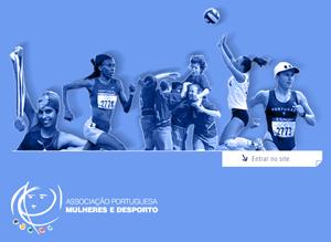 Associação Portuguesa Mulheres e Desporto, autoria da Petição